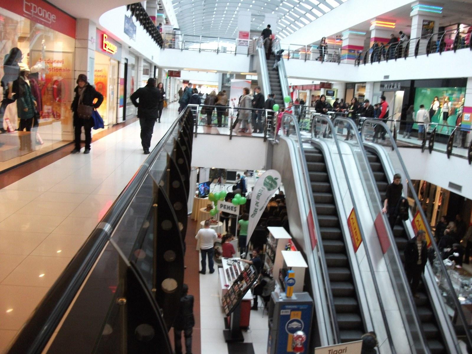Arena Mall (6)